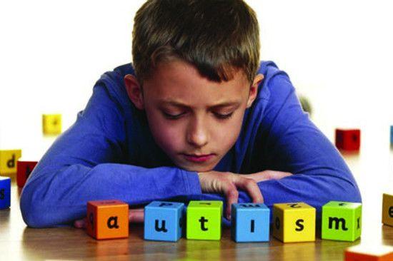 Аутизъм 3 същност и лечение