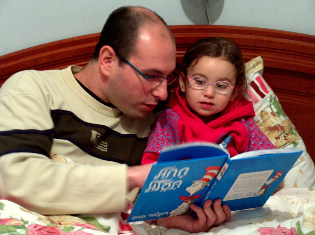 father-bedtime-reading